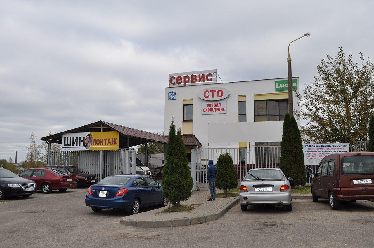 СТО в Минске на Семашко